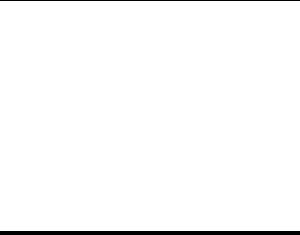 Moon Wool logo in white